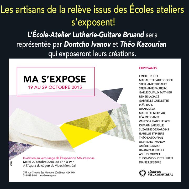 IMA s'expose-4